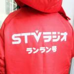 stv-1